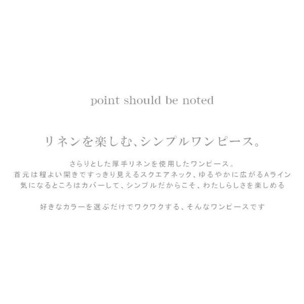 リネン コットン ワンピース Aライン フレアライン リネン 麻 スクエアネック ポケット付き 7分袖 ワンピース レディース|karei-fuku|20