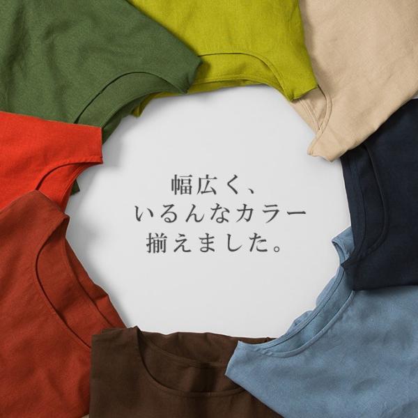 リネン コットン ワンピース Aライン フレアライン リネン 麻 スクエアネック ポケット付き 7分袖 ワンピース レディース|karei-fuku|05