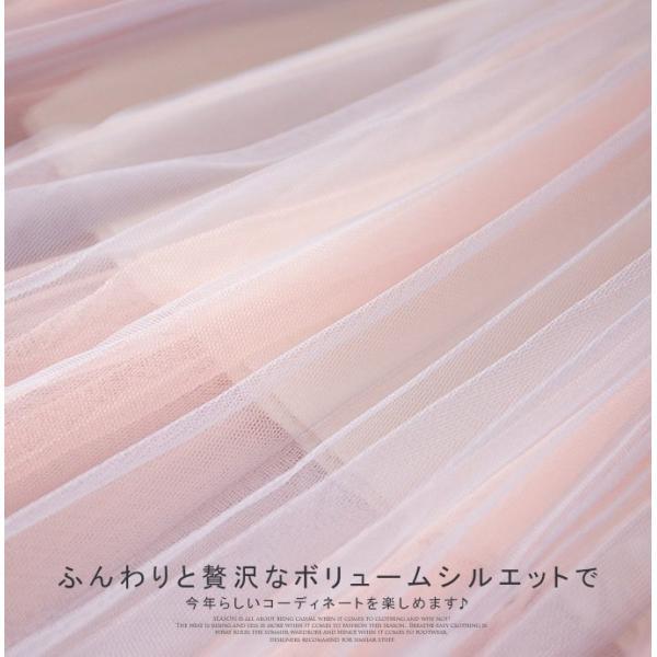 チュールスカート ボトムス フレア レース フリル オーロラカラー ウエストゴム プリーツ 裏地付|karei-fuku|14