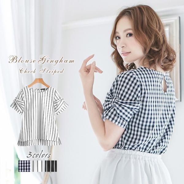 セール Tシャツ シャツ ブラウス トップス 立体的リボン袖口 ギンガムチェック柄ストラップ柄 春夏 新作|karei-fuku