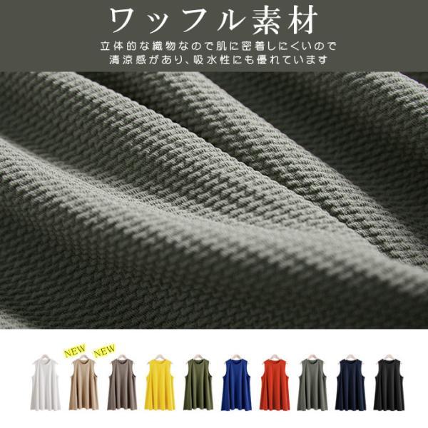 限定SALE ノースリーブ ミニワンピース トップス フレア カットソー ワッフル素材 ややハイネック 立体|karei-fuku|02