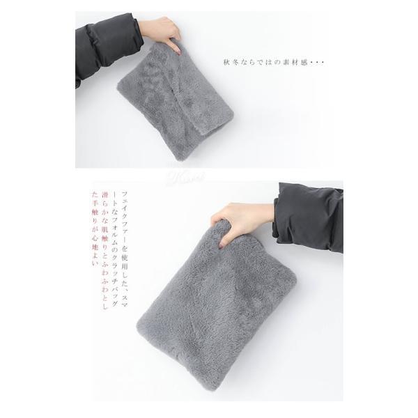 セール モコモコ ファークラッチバッグ 手持ちバッグ ハンドバッグ バッグ レディース 送料無料 karei-fuku 04