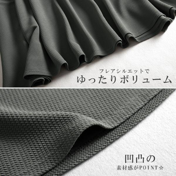 ワンピース レディース きれいめ 30代 コーデ ワンピース 夏 チュニック Aラインノースリーブ フレア クルーネック 一部即納|karei-fuku|20