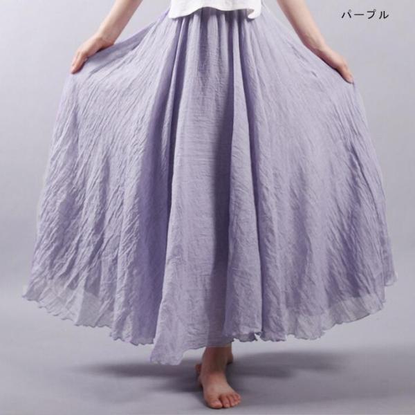 フレアスカート ロング リネン風 ナチュラル カラバリ 春夏 新作 一部予約|karei-fuku|04
