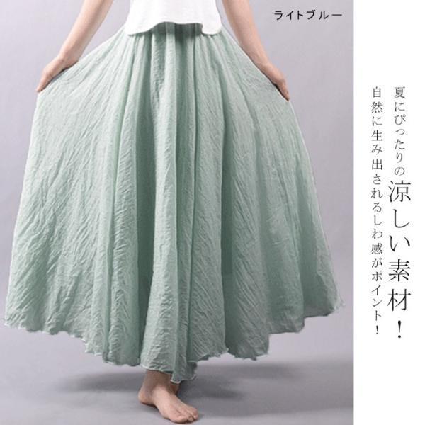 フレアスカート ロング リネン風 ナチュラル カラバリ 春夏 新作 一部予約|karei-fuku|05