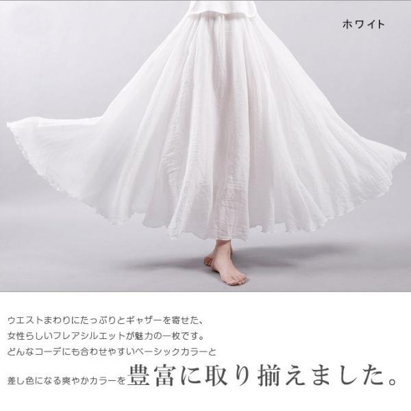 フレアスカート ロング リネン風 ナチュラル カラバリ 春夏 新作 一部予約|karei-fuku|08
