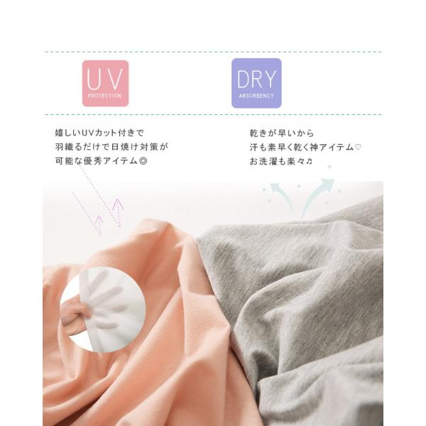 UV紫外線カット カーディガン コットン ノーカラー 速乾 汗吸収 涼しげな ロング丈 アウター カーデショール風カーデ ポケット付 レディース 母の日 一部予約|karei-fuku|02