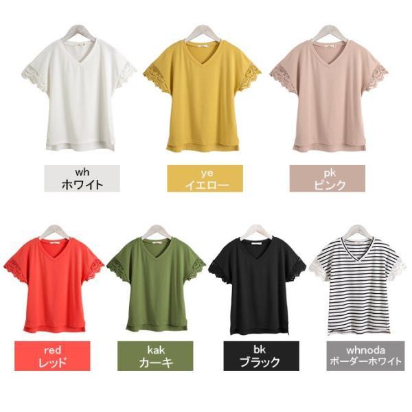 スカラップデザイン レース Tシャツ トップス|karei-fuku|06