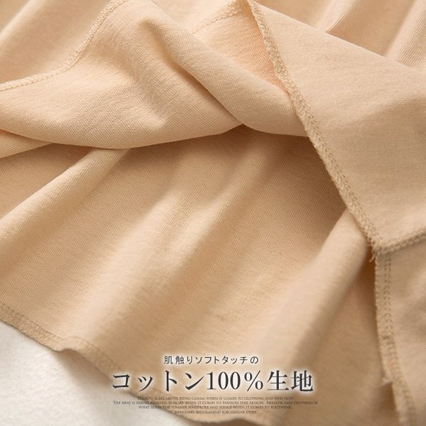 トレーナー ロング丈カットソープルオーバー コットン カットソー 丸首 ゆったり 長袖 トップス レイヤード風 Aライン レディース|karei-fuku|18