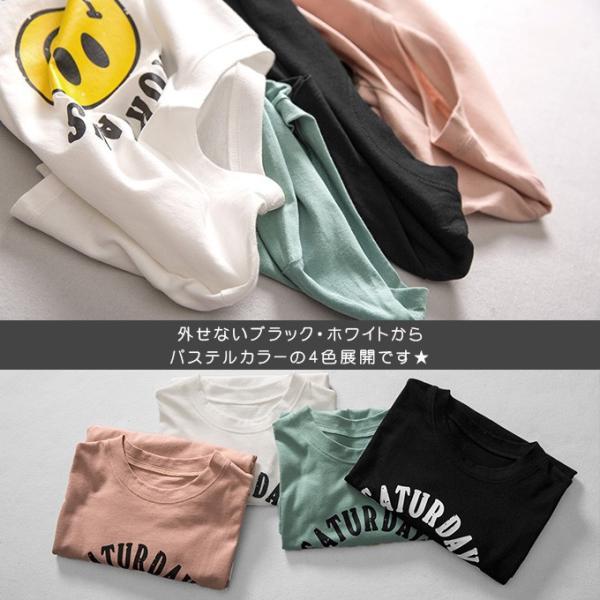 【50%OFFクーポン⇒990円】ニコちゃん プリント Tシャツ カジュアル ロゴトップス シンプル ラウンドネック 半袖 スリットが入り 可愛い ゆったり  ゆったり|karei-fuku|18