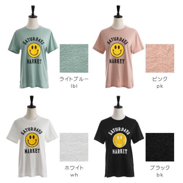 【50%OFFクーポン⇒990円】ニコちゃん プリント Tシャツ カジュアル ロゴトップス シンプル ラウンドネック 半袖 スリットが入り 可愛い ゆったり  ゆったり|karei-fuku|20