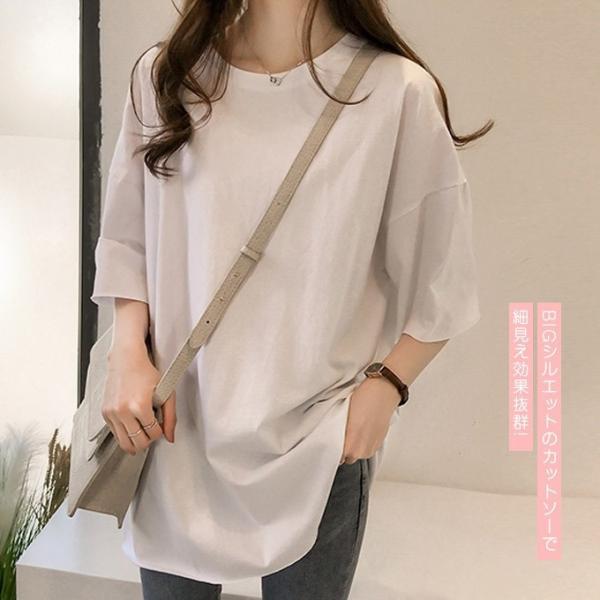 Tシャツ ビックTシャツ tシャツ 大きい ゆるい ビックサイズ シンプル 半袖 トップス 一部即納 karei-fuku 02
