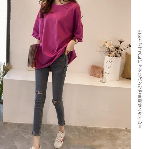Tシャツ ビックTシャツ tシャツ 大きい ゆるい ビックサイズ シンプル 半袖 トップス 一部即納 karei-fuku 11
