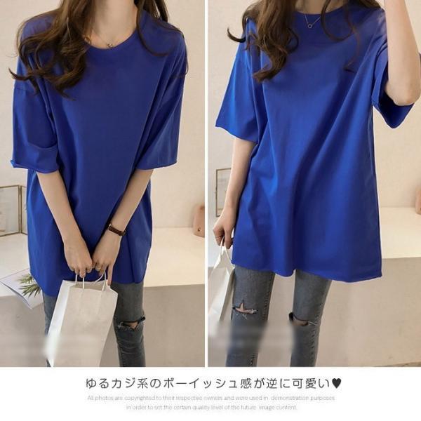 Tシャツ ビックTシャツ tシャツ 大きい ゆるい ビックサイズ シンプル 半袖 トップス 一部即納 karei-fuku 15