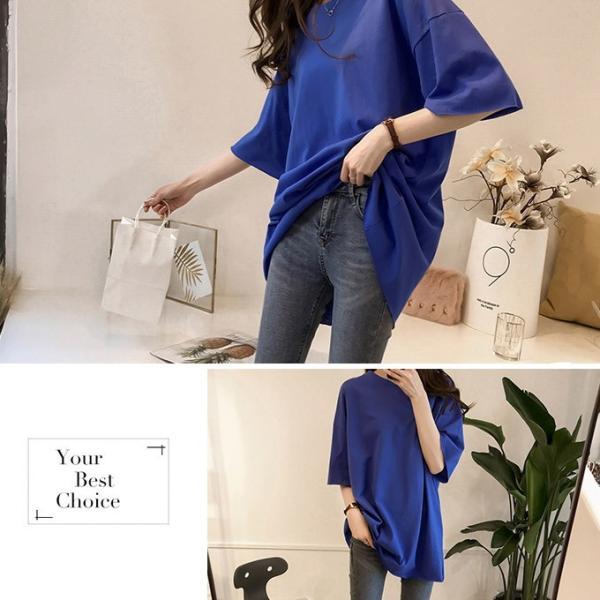 Tシャツ ビックTシャツ tシャツ 大きい ゆるい ビックサイズ シンプル 半袖 トップス 一部即納 karei-fuku 16