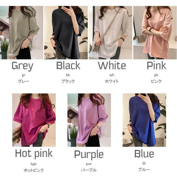 Tシャツ ビックTシャツ tシャツ 大きい ゆるい ビックサイズ シンプル 半袖 トップス 一部即納 karei-fuku 20