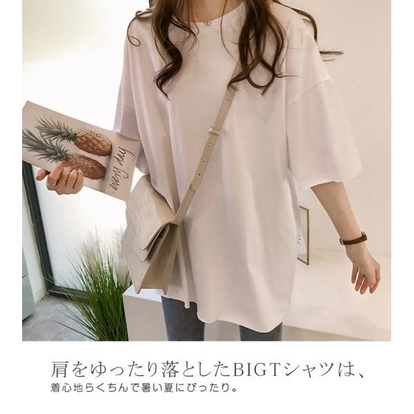 Tシャツ ビックTシャツ tシャツ 大きい ゆるい ビックサイズ シンプル 半袖 トップス 一部即納 karei-fuku 03
