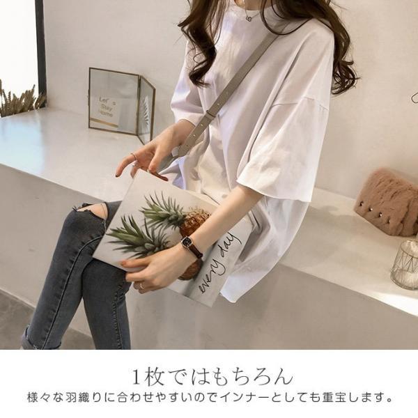 Tシャツ ビックTシャツ tシャツ 大きい ゆるい ビックサイズ シンプル 半袖 トップス 一部即納 karei-fuku 05