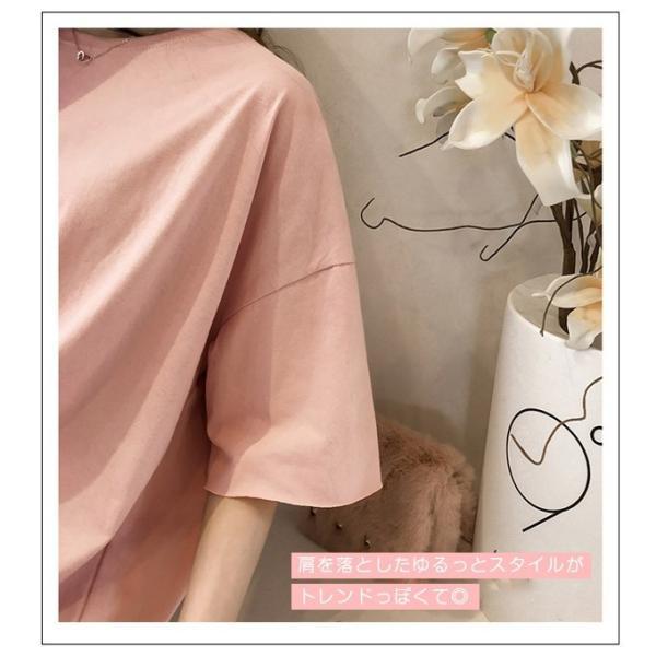Tシャツ ビックTシャツ tシャツ 大きい ゆるい ビックサイズ シンプル 半袖 トップス 一部即納 karei-fuku 08