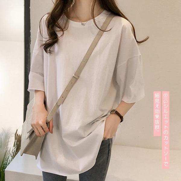 ビッグTシャツ ビックTシャツ Tシャツ 大きい ゆるい ビックサイズ シンプル 半袖 トップス【10-14日発送予定(土日祝除く)】|karei-fuku|02