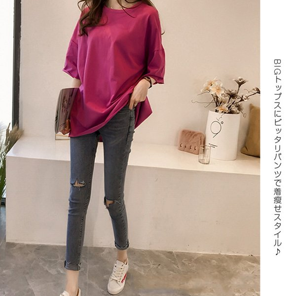 ビッグTシャツ ビックTシャツ Tシャツ 大きい ゆるい ビックサイズ シンプル 半袖 トップス【10-14日発送予定(土日祝除く)】|karei-fuku|11