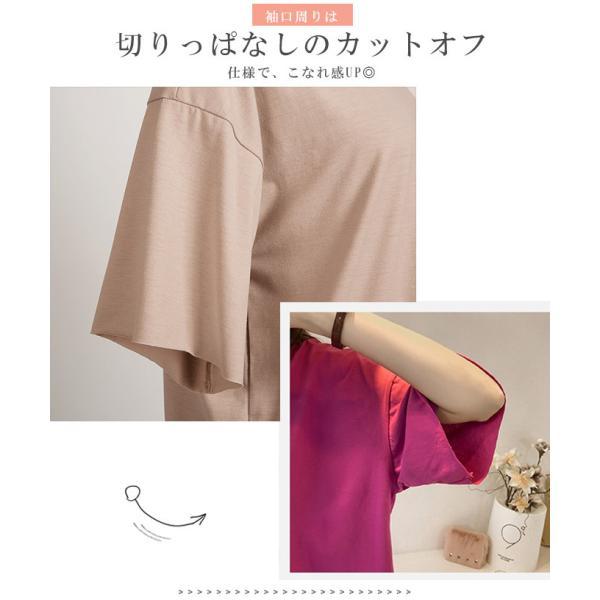 ビッグTシャツ ビックTシャツ Tシャツ 大きい ゆるい ビックサイズ シンプル 半袖 トップス【10-14日発送予定(土日祝除く)】|karei-fuku|12