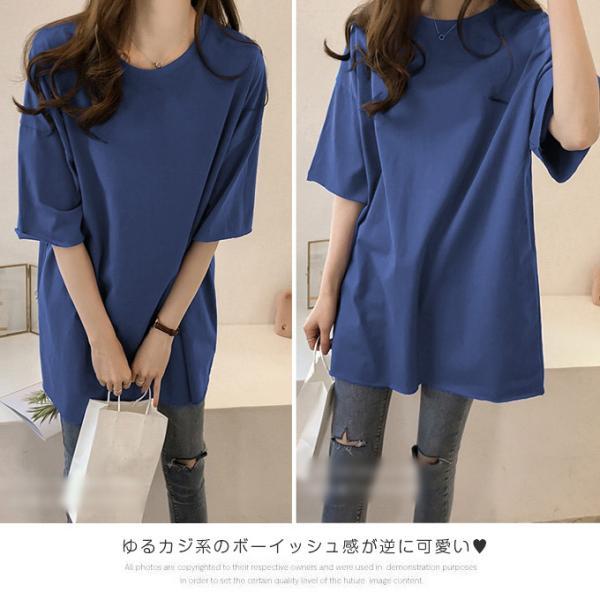 ビッグTシャツ ビックTシャツ Tシャツ 大きい ゆるい ビックサイズ シンプル 半袖 トップス【10-14日発送予定(土日祝除く)】|karei-fuku|15
