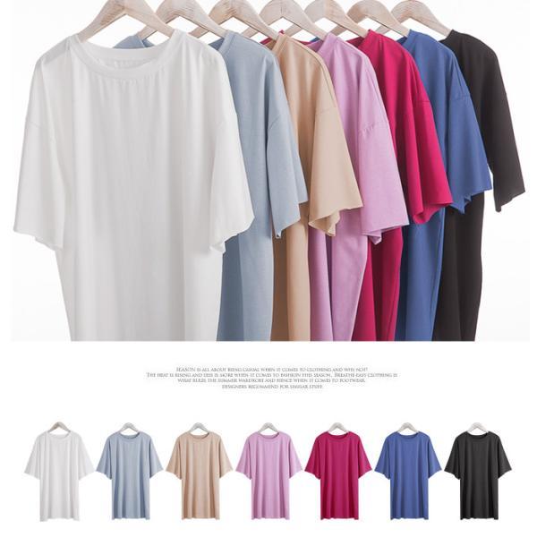 ビッグTシャツ ビックTシャツ Tシャツ 大きい ゆるい ビックサイズ シンプル 半袖 トップス【10-14日発送予定(土日祝除く)】|karei-fuku|19