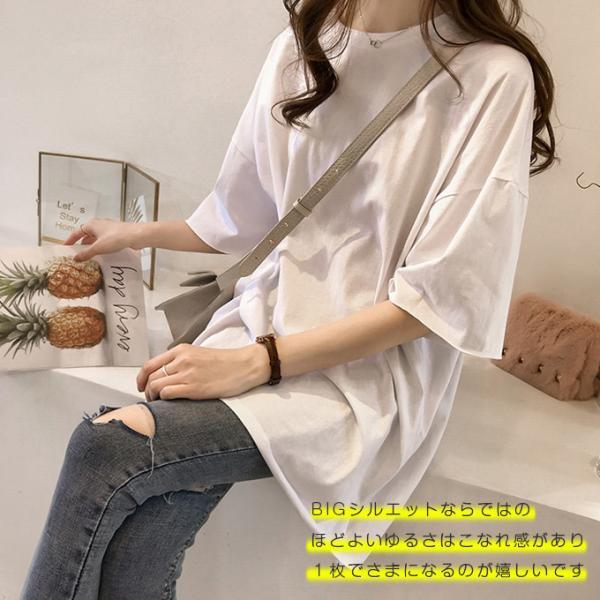 ビッグTシャツ ビックTシャツ Tシャツ 大きい ゆるい ビックサイズ シンプル 半袖 トップス【10-14日発送予定(土日祝除く)】|karei-fuku|06