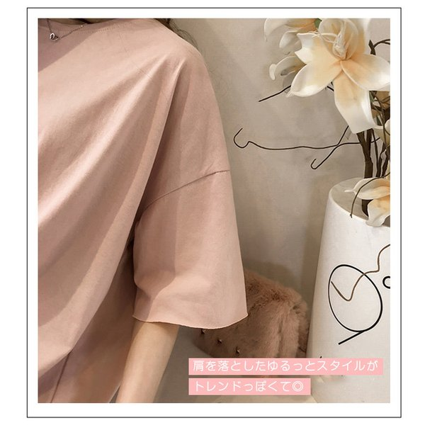 ビッグTシャツ ビックTシャツ Tシャツ 大きい ゆるい ビックサイズ シンプル 半袖 トップス【10-14日発送予定(土日祝除く)】|karei-fuku|07