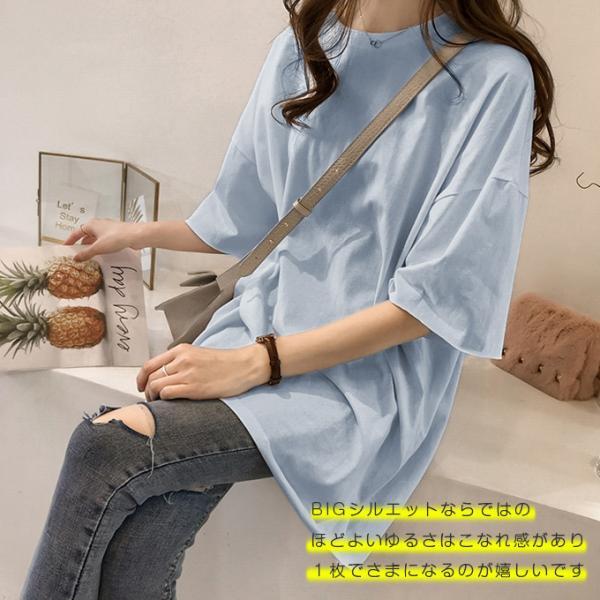 ビッグTシャツ ビックTシャツ Tシャツ 大きい ゆるい ビックサイズ シンプル 半袖 トップス【10-14日発送予定(土日祝除く)】|karei-fuku|09
