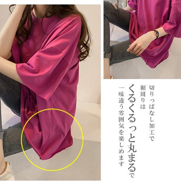 ビッグTシャツ ビックTシャツ Tシャツ 大きい ゆるい ビックサイズ シンプル 半袖 トップス【10-14日発送予定(土日祝除く)】|karei-fuku|10