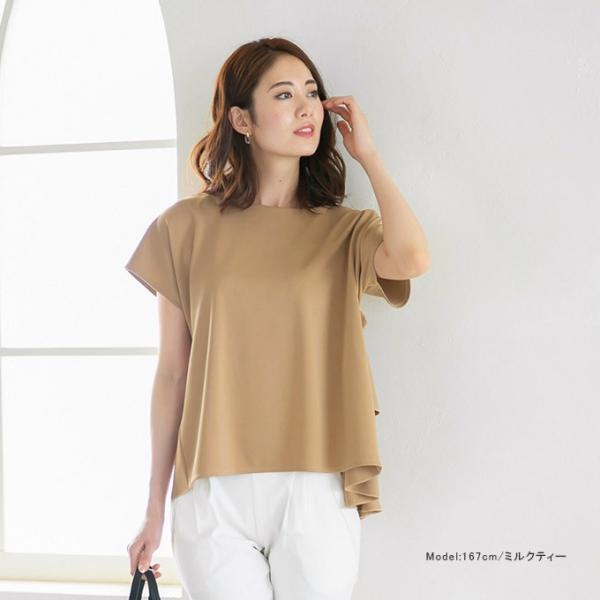 Tシャツフリル ブラウス カットソー シャツレディース ドルマン半袖 トップス 薄ポンチ素材 karei-fuku 02
