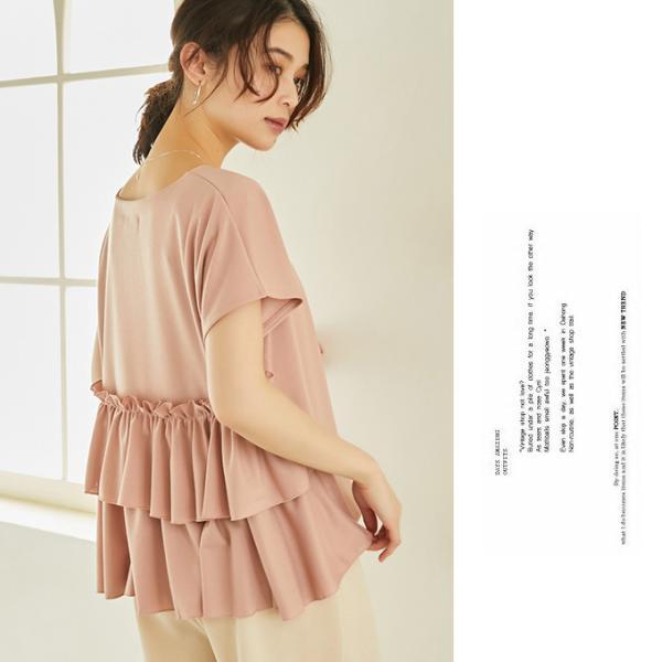 Tシャツフリル ブラウス カットソー シャツレディース ドルマン半袖 トップス 薄ポンチ素材 karei-fuku 11