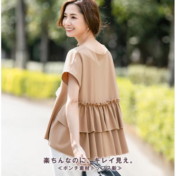 Tシャツフリル ブラウス カットソー シャツレディース ドルマン半袖 トップス 薄ポンチ素材 karei-fuku 16