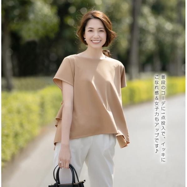 Tシャツフリル ブラウス カットソー シャツレディース ドルマン半袖 トップス 薄ポンチ素材 karei-fuku 20