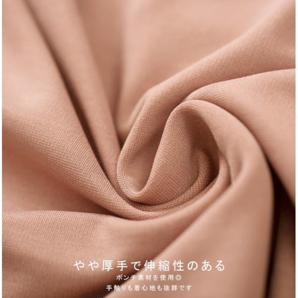 Tシャツフリル ブラウス カットソー シャツレディース ドルマン半袖 トップス 薄ポンチ素材 karei-fuku 08