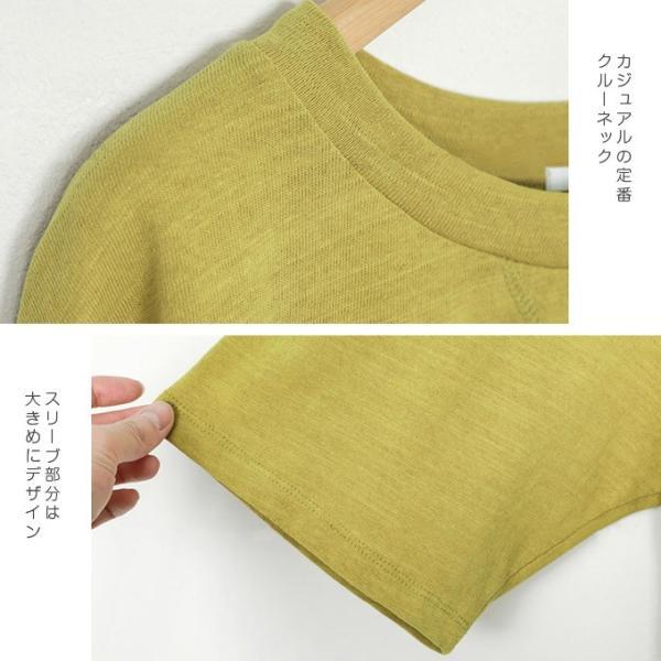 【30%OFFクーポン付】ビッグTシャツ レディース 5分袖 V刺 コットン クルーネック トップス カットソー カジュアル 一部即納|karei-fuku|17