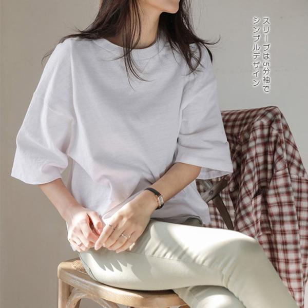 【30%OFFクーポン付】ビッグTシャツ レディース 5分袖 V刺 コットン クルーネック トップス カットソー カジュアル 一部即納|karei-fuku|06