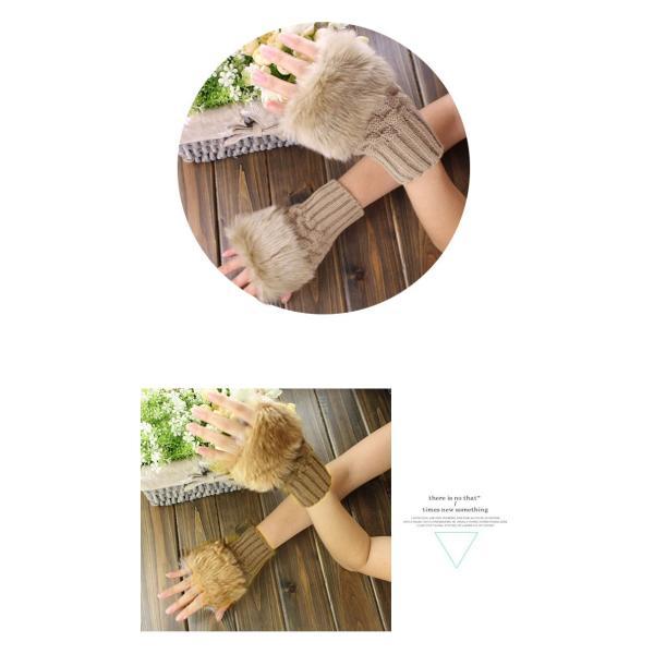 ファー付き ハンドウォーマー 手袋 スマホ対応 グローブ エレガンス デスクワーク 送料無料|karei-fuku|06