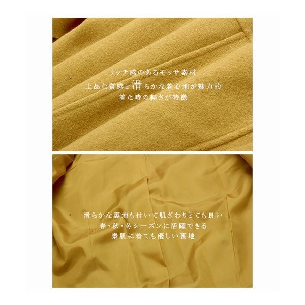 セール Pコート アウター ピーコート トレンチト レンチコート Aライン 2Way|karei-fuku|05