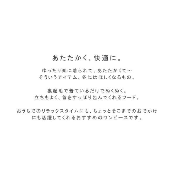 裏起毛 マキシーワンピース ワンピ ロング丈 スウェット トレーナー風ワンピー フード付 防寒 暖か 伸縮性 ロングパーカー ゆったり レディース|karei-fuku|15