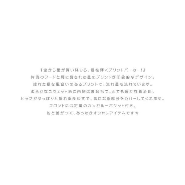 裏起毛ワンピース レディース 裏起毛トレーナー スウェット 裏起毛パーカー トップス チュニック きれいめ 30代 コーデ 秋冬 karei-fuku 02