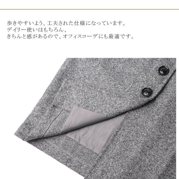 【20%OFFクーポン付き】ロングスカート タイトスカート トレンチスカート ハイウエスト ボトムス ツイード風 30代 秋冬|karei-fuku|05
