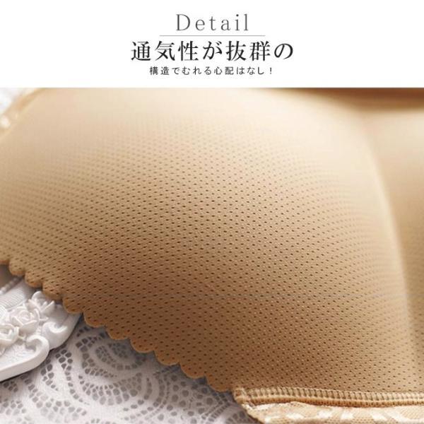 補製ショーツガードルPライン 美尻補製 ショーツ すっきり 美尻 セクシー クッション 透け感 インナー補正下着 伸縮性 波模様 ソフト|karei-fuku|13