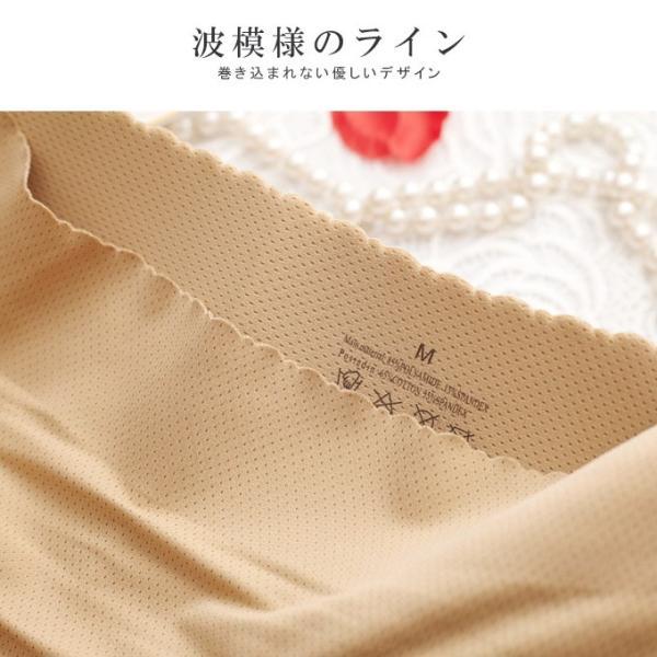 補製ショーツガードルPライン 美尻補製 ショーツ すっきり 美尻 セクシー クッション 透け感 インナー補正下着 伸縮性 波模様 ソフト|karei-fuku|14