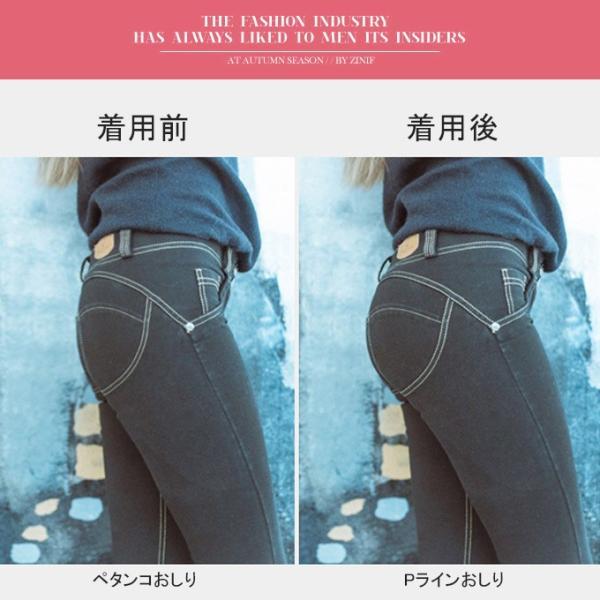 補製ショーツガードルPライン 美尻補製 ショーツ すっきり 美尻 セクシー クッション 透け感 インナー補正下着 伸縮性 波模様 ソフト|karei-fuku|05