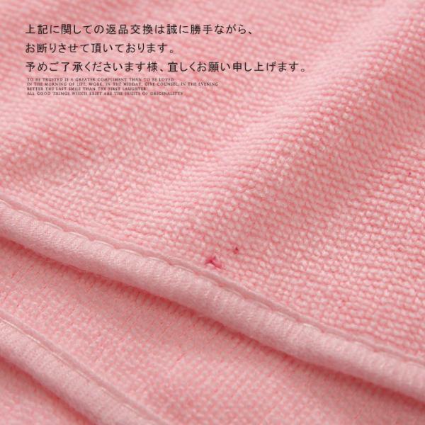 バスローブ ワンピース 大判タオル タオル パイル 速乾 春夏レディース コーデ karei-fuku 15