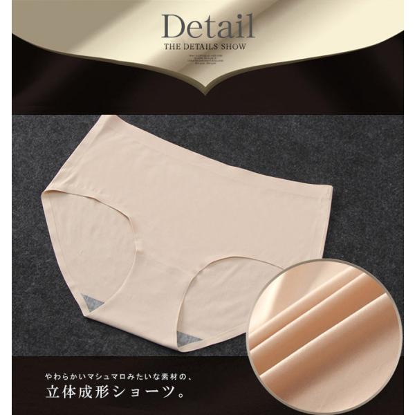 ショーツ パンツ 下着 シームレス レディース ノーマル 女性用 ストレッチ  コットン ホワイト ブラック フィット感 ズレにくい 上品 インナー一部予約 一部予約|karei-fuku|13