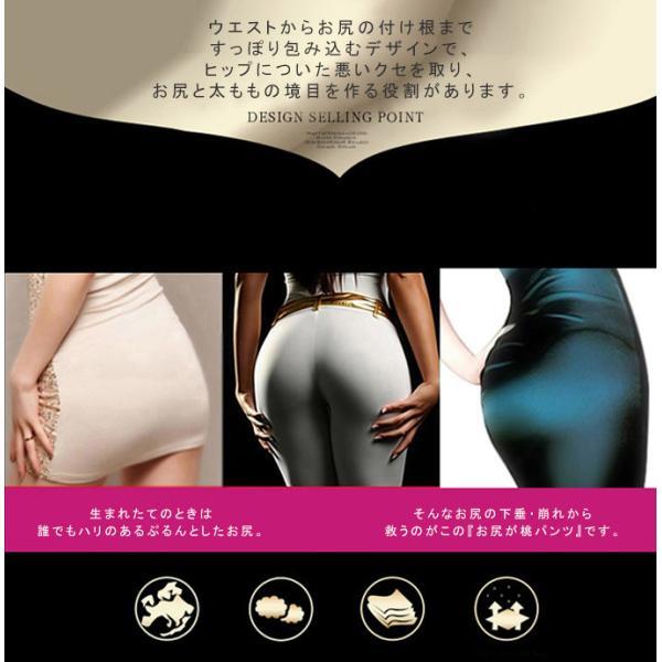 ショーツ パンツ 下着 シームレス レディース ノーマル 女性用 ストレッチ  コットン ホワイト ブラック フィット感 ズレにくい 上品 インナー一部予約 一部予約|karei-fuku|04